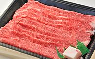肉(北海道)