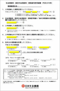 news_20141110