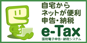topN_bannerL