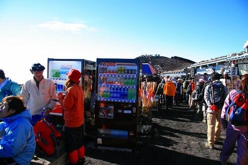 富士山自販機